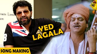 Ek Taraa - Song Making of Deva Tujhya Navacha - Avadhoot Gupte - Marathi Movie