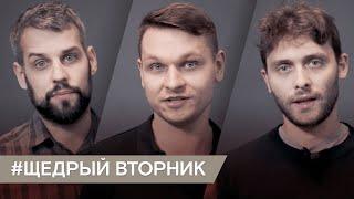"""Редакция """"Медузы"""" о благотворительности"""