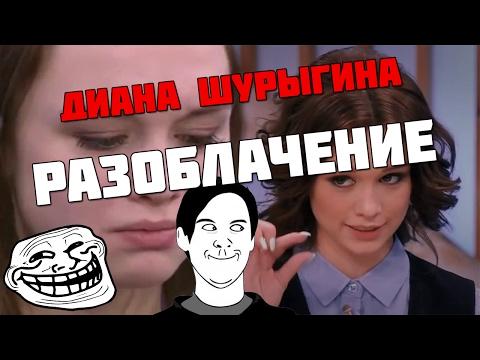 порно видео вписки шурыгиной