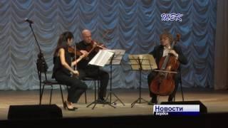 Мировые звезды сыграли на скрипках Страдивари в Бердске