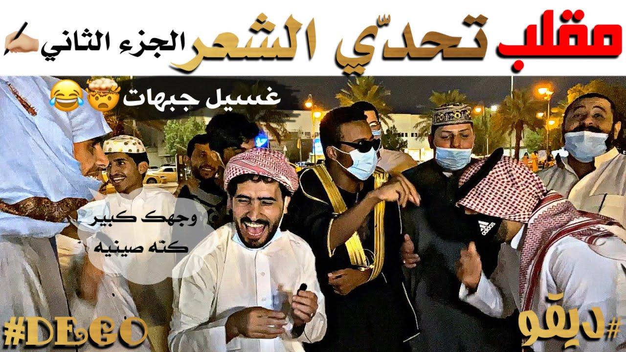 شعر قصف جبهات شباب 2020
