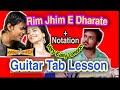rimjhim e dharate guitar lead lesson premer kahani