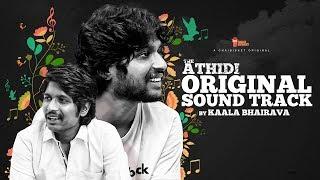 The Athidi (OST)   Chai Bisket   Kaala Bhairava