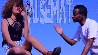 Girum Asfaw -- Alsemat | Amharic music