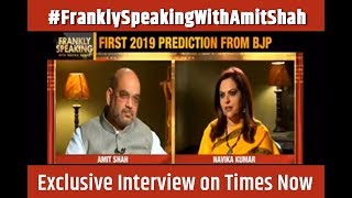 Gambar cover Watch FULL Interview of Shri Amit Shah on Times Now | Frankly Speaking with Navika Kumar: 21.03.2018