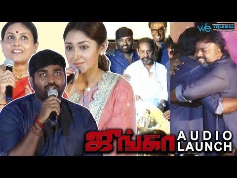 Junga Audio Launch Full Video   Vijay Sethupathi, Sayyeshaa, Gokul