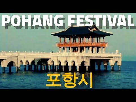 Visit Pohang Festival (포항시)