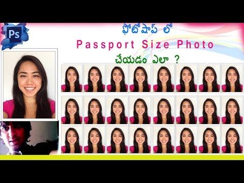 Photoshop Tutorials In Telugu : Create Passport Size Photo In Adobe Photoshop    Photo Studio Work