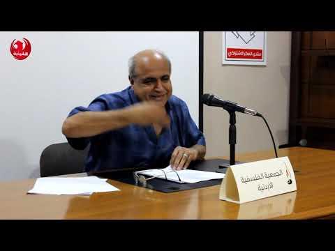 التحولات الفكرية عند لوكاش - د. موفق محادين  - 12:52-2019 / 6 / 27