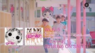 CDリリース情報 【タイトル】「にゃーお!」 アルテメイト 【発売日】20...