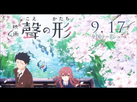 Koe no Katachi Arigatou Song FULL Version Official/A Silent Voice聲の形