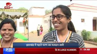 DD News speaks to people on Jharkhand Assembly Elections