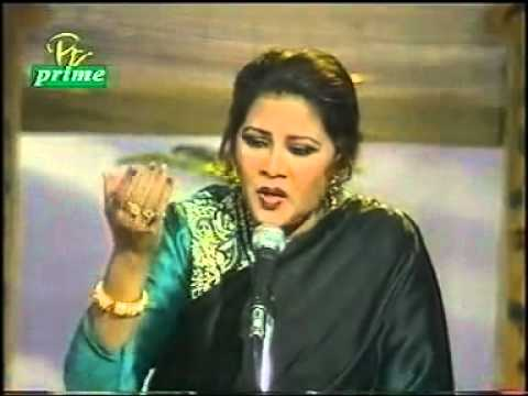 Baimana bhul zafar free iqbal te mp3 nai download