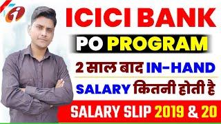 ICICI BANK PO IN HAND SALARY 2020     ICICI BANK PO PROGRAM IN HAND SALARY 2020     