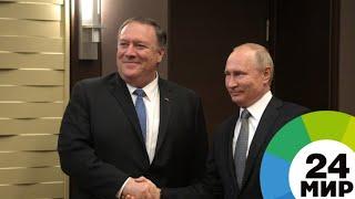 Путин: Россия хотела бы восстановить отношения с США в полном объеме - МИР 24