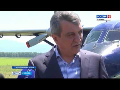 В Белокуриху можно будет добраться самолетом из трех сибирских городов