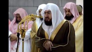 صلاة التراويح - بندر بليلة - ليلة 9 رمضان 1440هـ - 2019م
