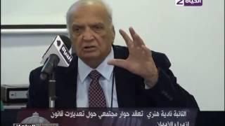 نور فرحات: «الإبقاء على قوانين مخالفة للدستور يُفقد المسئول شرعيته»