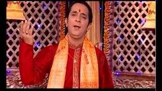 Tera Dar Mera Thikana [Full Song] I Kanwariya Mail (Kanwar Bhajan)