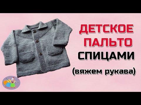 Наборы для вышивания -