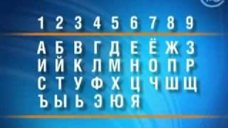 """Первый канал. Выпуск """"Тайна имени"""""""