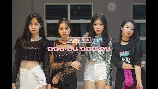 Download Lagu [ DANCE COVER from MALAYSIA ] BLACKPINK - '뚜두뚜두 (DDU-DU DDU-DU)' Mp3