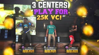 RUNNING 3 CENTERS ON $25,000 COURT AT STAGE! THE ULTIMATE CENTER CHALLENGE! NBA 2K18