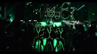 Presidente Black - La noche da para más (Glow)