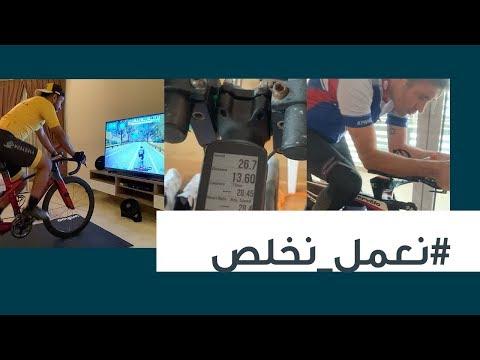 مبادلة تطلق تحدي طواف الإمارات الافتراضي الرمضاني