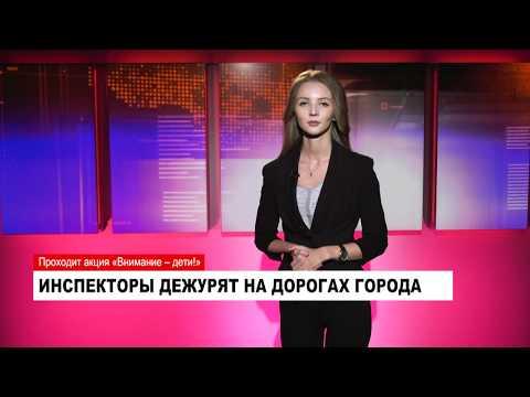 07.11.2017 'Новости. Происшествия'