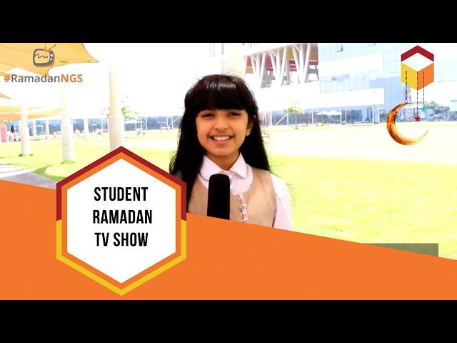 مجلة رمضان