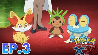 Pokémon the Series: XY | EP03 A Battle Of Aerial Mobility!