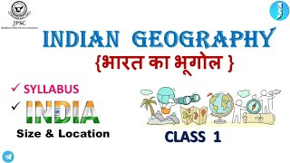 GEOGRAPHY INTRODUCTION | SYLLABUS | JPSC | AASTHA VERMA