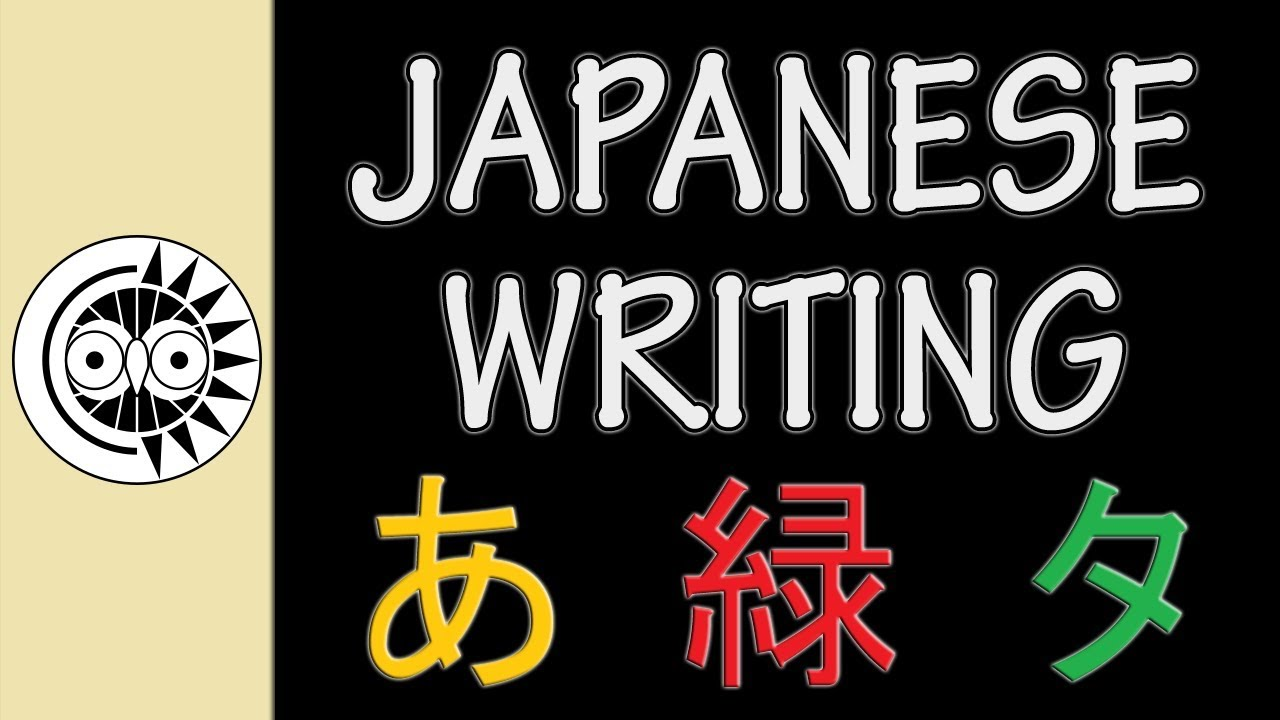 Understanding The Japanese Writing System Youtube