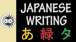 Understanding the Japanese Writing System thumbnail
