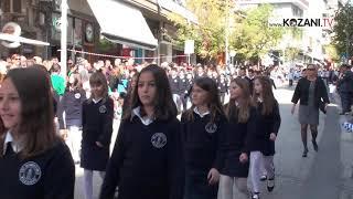 Παρέλαση 11 10 2019