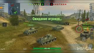 Обзор танка А 20
