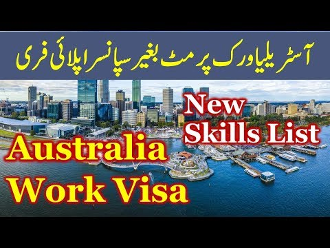 Australia Work Visa without Sponsor or Job offer Apply Free Online.