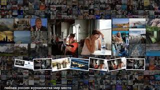 Финская журналистка рассказала об особой атмосфере в российском поезде