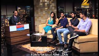 Aalam Bollywood: Pizza 3D team in Conversation with Komal Nahta - Part 3