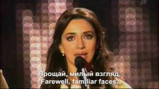 'Farewell Slavianka' ('Прощание Славянки') subtitle in Russian/English (2009)