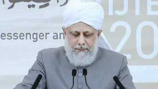 Lajna Imaillah UK, Ijtema 2010: Hazoor's Speech - Part 2 (Urdu)
