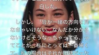 水原希子が幼少期に恥ずかしいと思っていたことを暴露 引用:https://gu...