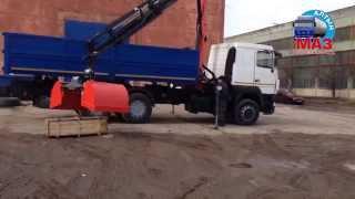 Шасси МАЗ 6312В5 с коленчатым манипулятором PALFINGER(http://auto-salon.kz - Грузовые автомобили и спецтехника в Казахстане, 2015-06-24T09:08:12.000Z)