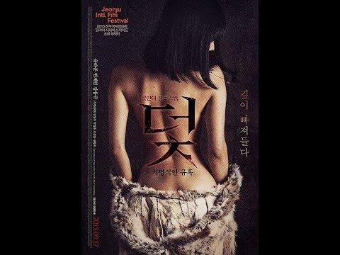 Trap ll 2015  ll Korean Movie ll 18+