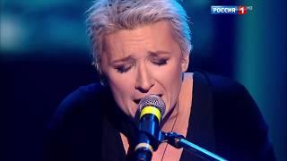 Диана Арбенина - ПО СНЕГУ   Мне 65. Юбилейный вечер (2016)