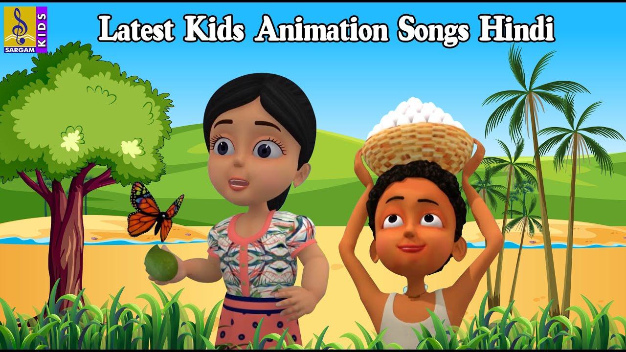नन्ही परवाली तितली | आठ अंडा रोज खाता | खिलोना है मस्त खिलोना है | Latest Kids Animation Songs Hindi