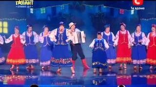 """""""Україна має талант-5"""".Коллектив «Лісапєтний батальон» - Секс Бомби [3 полуфинал][04.05.13]"""