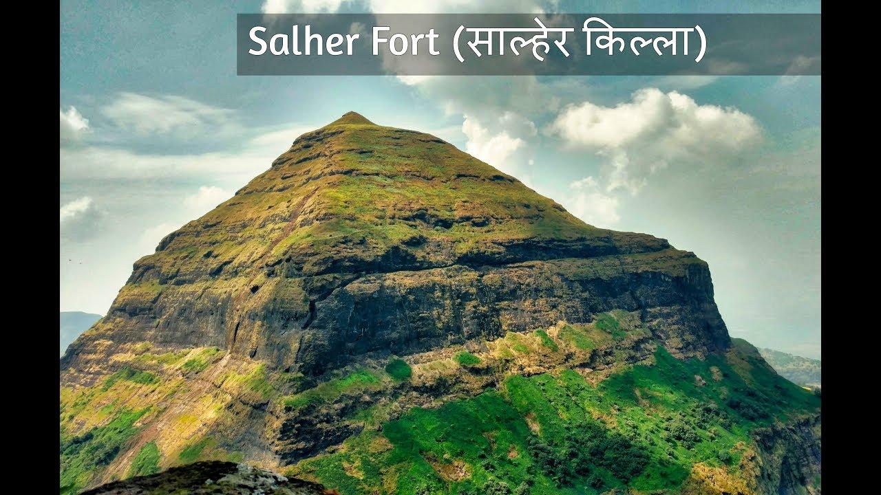 Image result for साल्हेर किल्ला