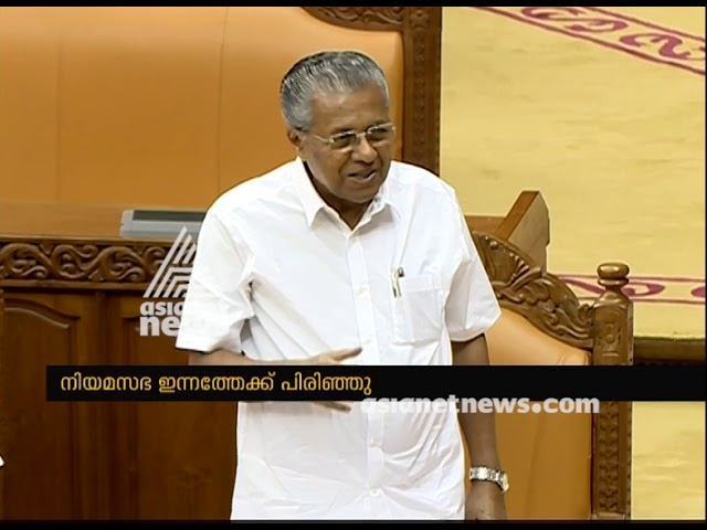 Opposition MLA's Ruckus in Kerala Assembly Over Sabarimala Row : Kerala Assembly Live updates